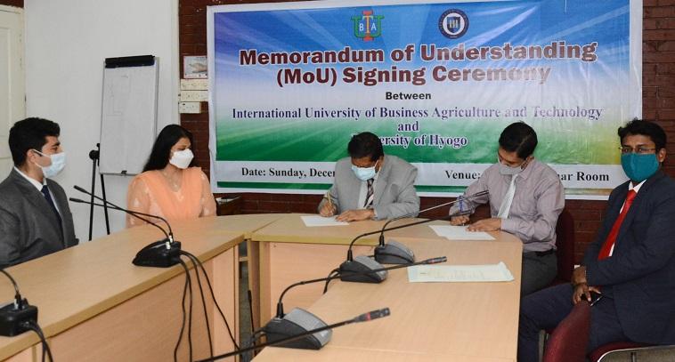 IUBAT signs MoU with University of Hyogo, Japan