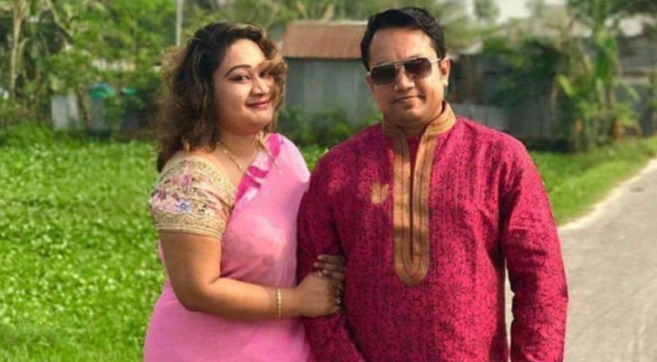 Papia, her husband put on a 3-day fresh remand