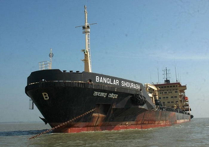 Shipping Corporation earns net profit of Tk 41.47 cr in last fiscal