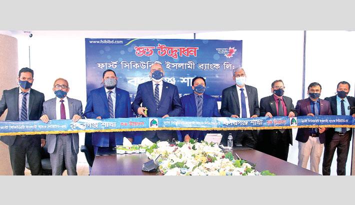 FSIBL opens new branch