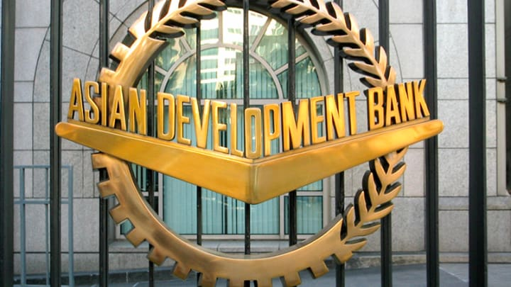 ADB approves grant to improve Bangladesh's business competitiveness