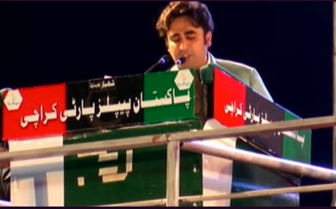 Resignations of Opposition lawmakers an 'atom bomb', will be used strategically: Bilawal Bhutto Zardari