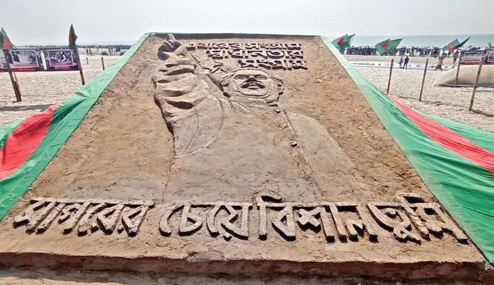 Bangabandhu Sheikh Mujibur Rahman's sculpture