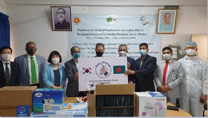 Korea donated PPEs and medical equipment to Korea-Bangladesh Friendship Hospital in Savar