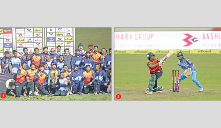 'Bangabandhu T20 Cup is more interesting than BPL'