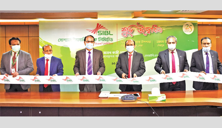 SIBL opens two sub-branches at Nikunjo, Sherpur