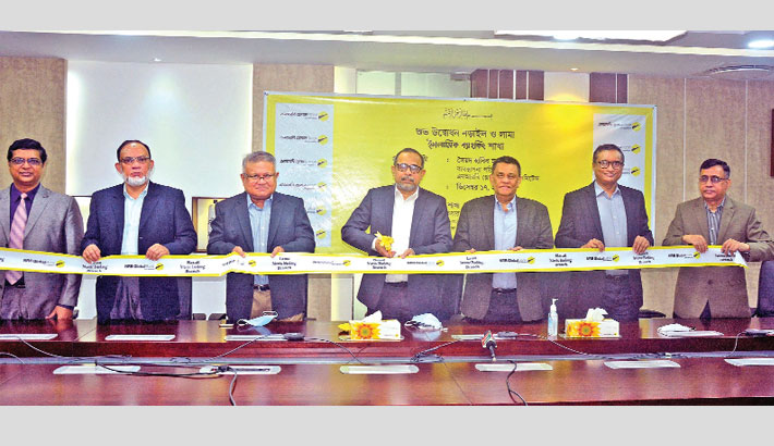 NRB Global Bank opens 2 Islami banking branches