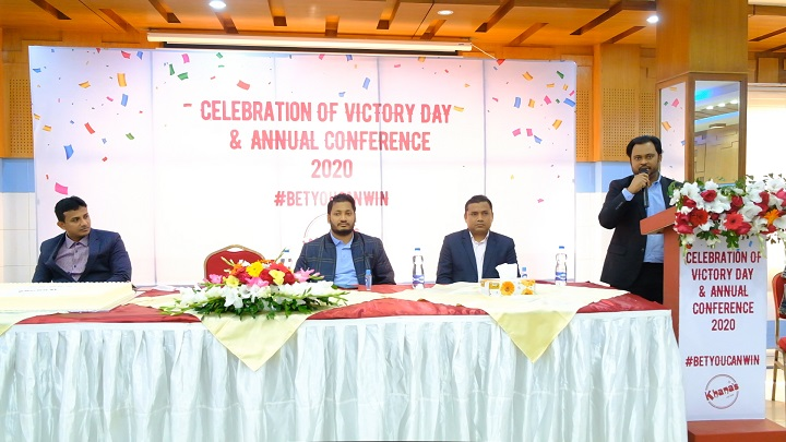 Fast food chain Khana's annual conference held
