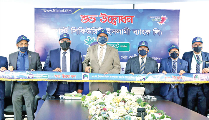 FSIBL opens  two agent  banking outlets