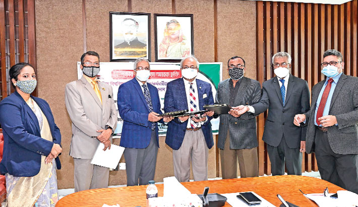 Agrani Bank,