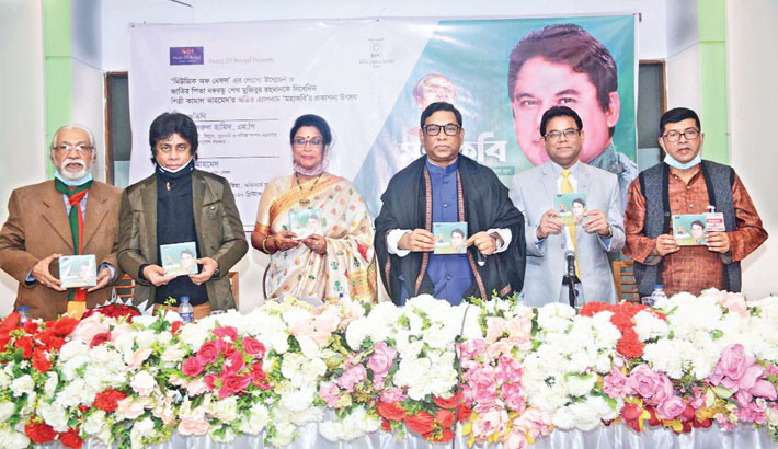 'Music of Bengal' launches journey