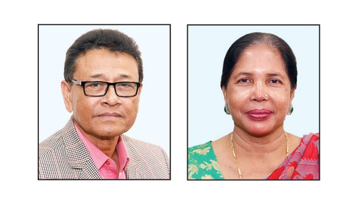 BARI gets two new directors