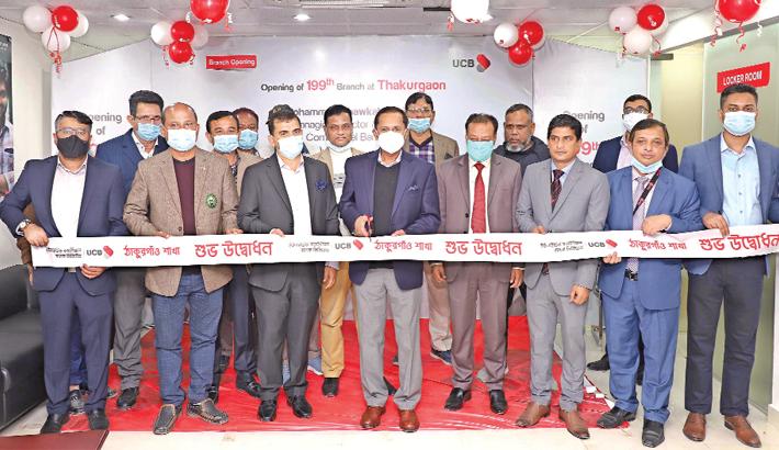 UCB opens branch at Thakurgaon