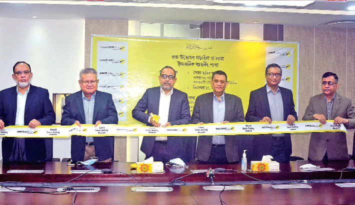 NRB Global Bank opens two Islami banking branches