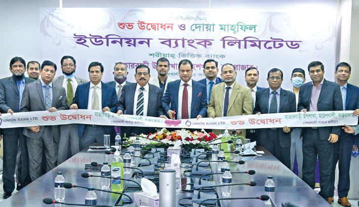 Union Bank opens  Matarbari  sub-branch