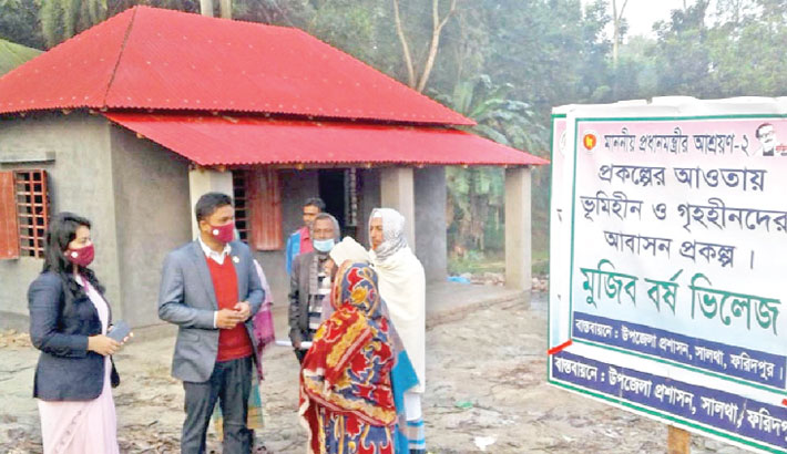 Special housing project for