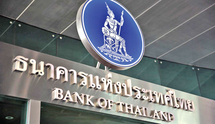 Thai central bank seen  holding key rate at  record low 0.50pc