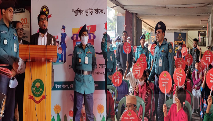 Shwapno-CMP organises 'Shop with Cop' for street children
