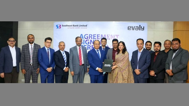 Evaly inks deal with South East Bank