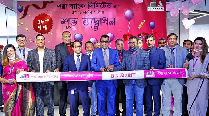 Padma Bank opens its 58th branch at Pragati Sarani