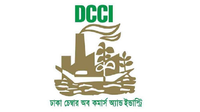 DCCI launches Membership Online Service