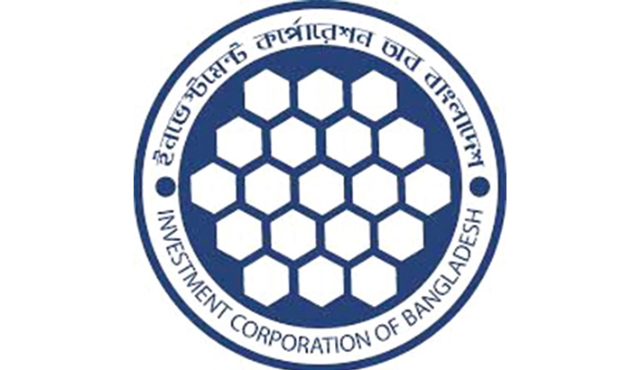 ICB receives 'Certificate of Merit'