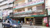 BNP gains 'zero' in pandemic-mired year