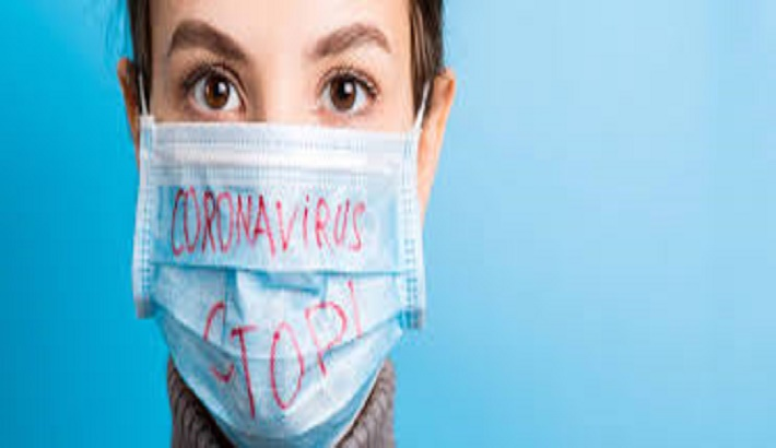 Coronavirus infection: Should you wear a face mask at home?