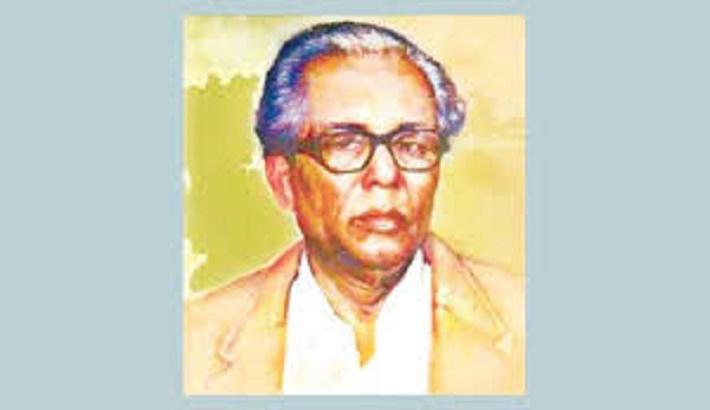 106th birth anniversary of Shilpacharya Zainul Abedin today