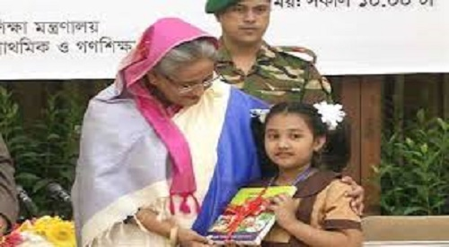 Prime Minister opens textbook distribution today