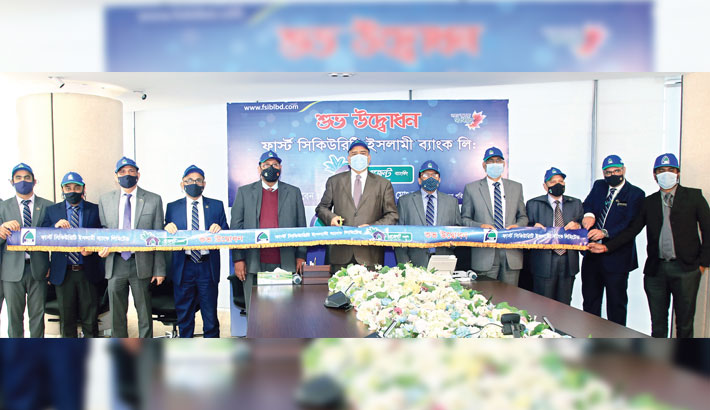 FSIBL opens 2 agent banking outlets