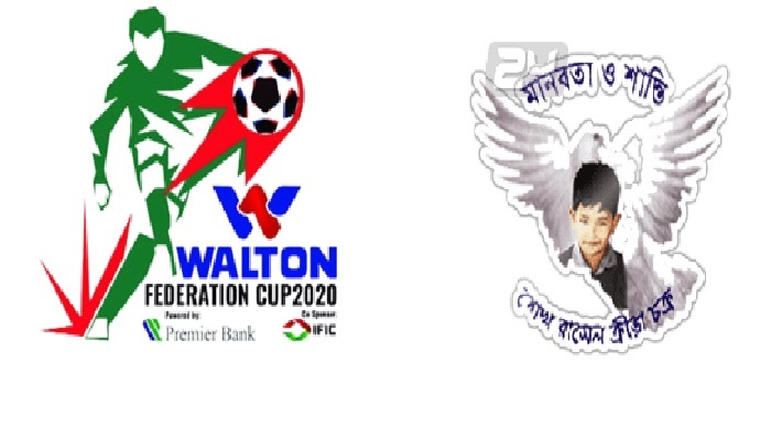 Federation Cup 2020: Sheikh Russel to take on Ctg Abahani in first quarters on Friday