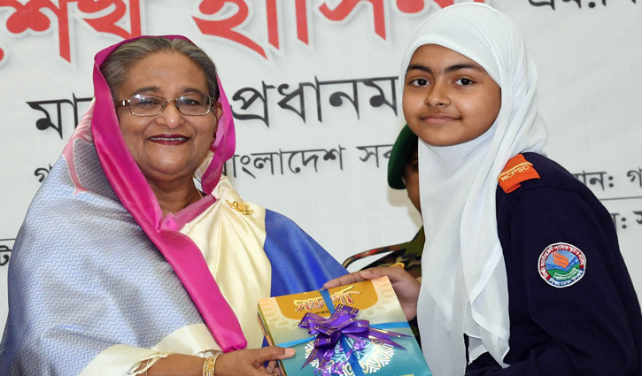 PM opens free textbook distribution