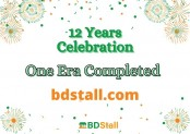 Bdstall.com completes 12 years