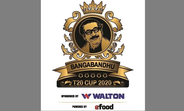 Bangabandhu T20 likely to be added in BCB calendar