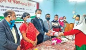 46.32 lakh students to get new books in Rajshahi