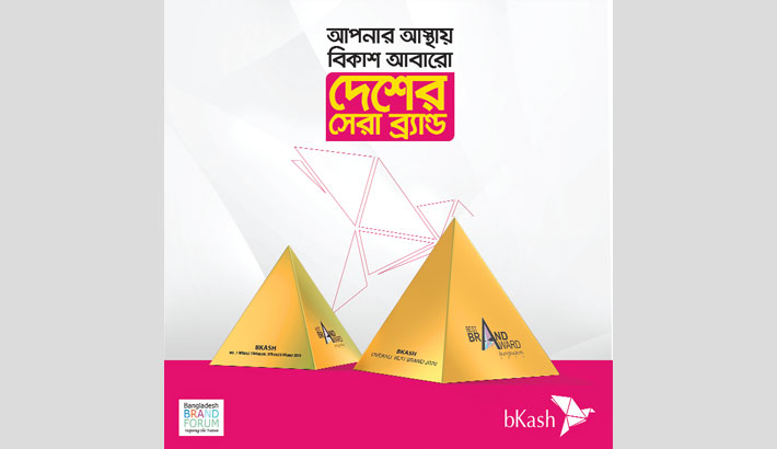bKash becomes best brand of the country