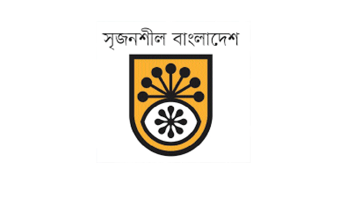 BSA begins cultural events in 10 upazilas today