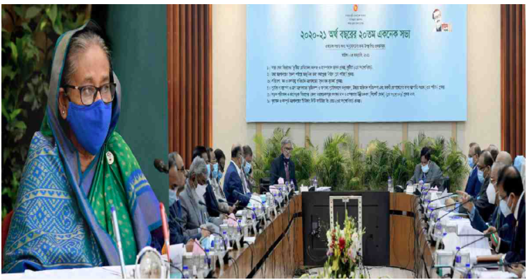 Why Kushtia Medical College Project missed deadlines: PM