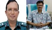 Hearing of graft case against Mizanur, Basir on January 26
