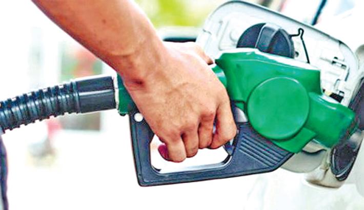 Govt to procure 12.85 lakh tonnes fuel oil