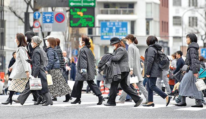 Japan's economy to shrink