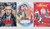 Shakib Khan's 3 films on Amazon Prime
