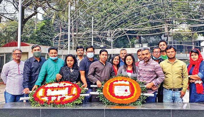 DCAB pays homage to Bangabandhu