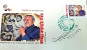 Commemorative stamp released on Bangabandhu's Jail-free Day