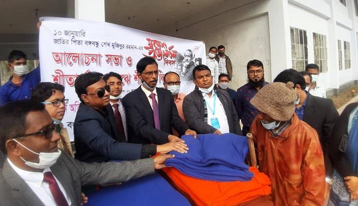 Bangabandhu's Homecoming Day observed at BSFMSTU