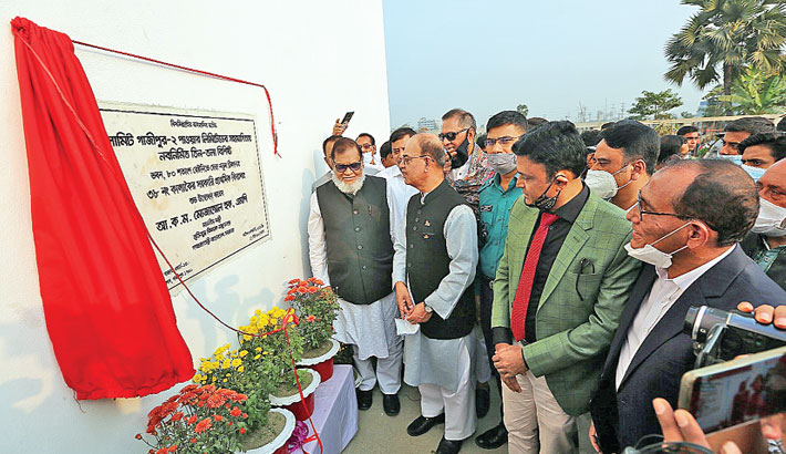 Summit hands over newly-built school in Gazipur