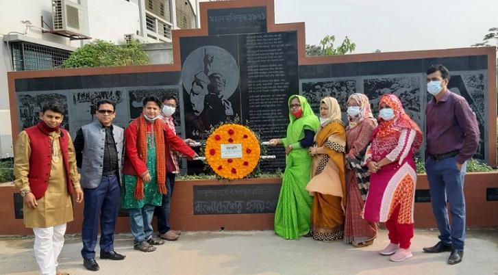 Vashantek Government College observes Bangabandhu's Home Coming Day