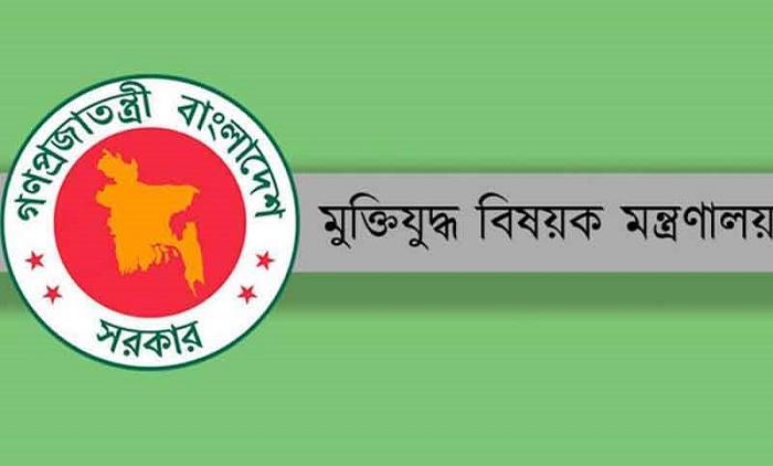 Freedom fighter certificates of 52 persons including Bangabandhu killer cancelled