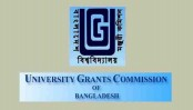 UGC wants cluster admission system for private universities